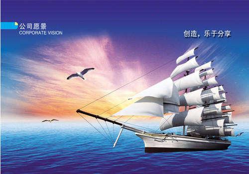 晋江市华兴隆拉链织造有限公司